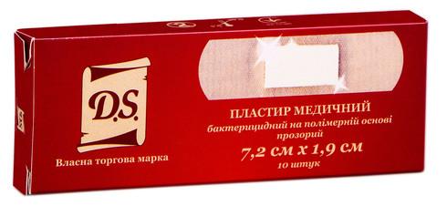 D.S. Пластир бактерицидний на полімерній основі прозорий 7,2х1,9 см 10 шт