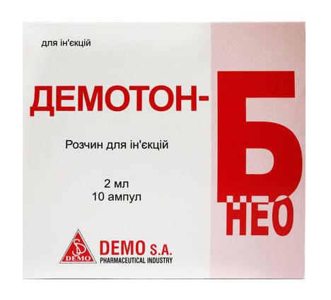 Демотон-Б-Нео розчин для ін'єкцій 2 мл 10 ампул