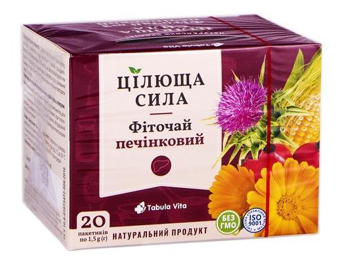 Tabula Vita Цілюща сила Фіточай №3 печінковий 20 пакетиків