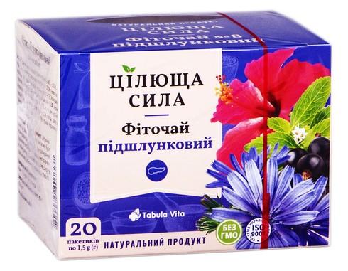 Tabula Vita Цілюща сила Фіточай №8 підшлунковий 20 пакетиків