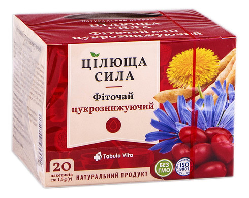 Tabula Vita Цілюща сила Фіточай №10 цукрознижуючий 20 пакетиків
