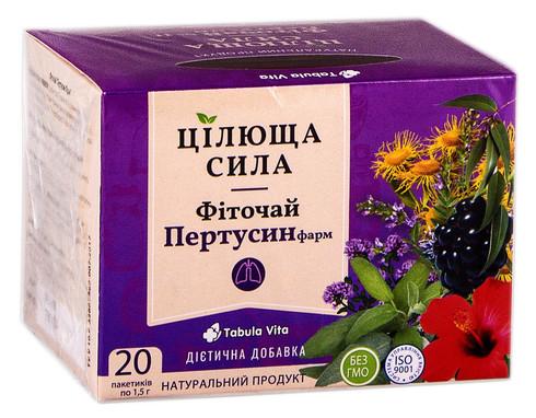Tabula Vita Цілюща сила Фіточай №11 Пертусин фарм 20 пакетиків