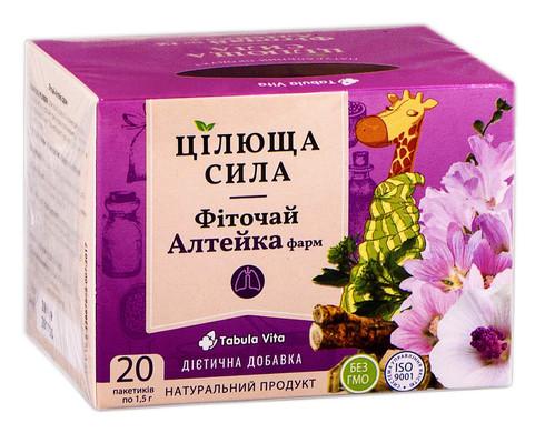 Tabula Vita Цілюща сила Фіточай №12 Алтейка фарм 20 пакетиків