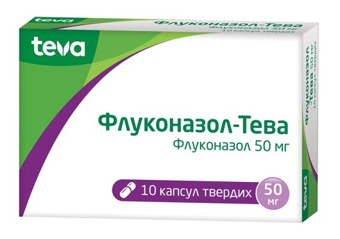 Флуконазол Тева капсули 50 мг 10 шт