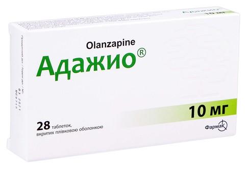 Адажио таблетки 10 мг 28 шт