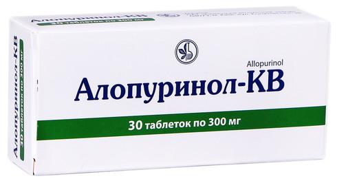 Алопуринол-КВ таблетки 300 мг 30 шт