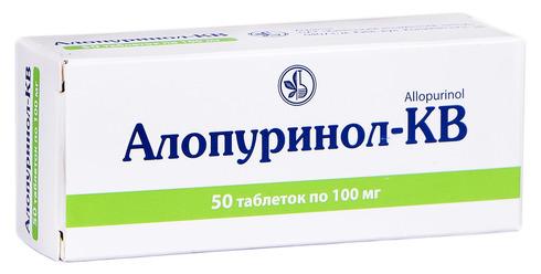 Алопуринол-КВ таблетки 100 мг 50 шт