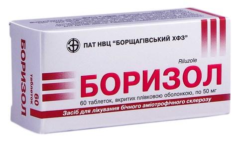 Боризол таблетки 50 мг 60 шт