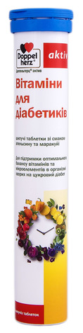 Doppel herz activ Вітаміни для діабетиків таблетки шипучі 15 шт
