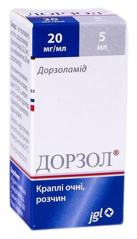 Дорзол краплі очні 20 мг/мл 5 мл 1 флакон