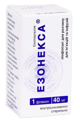 Езонекса ліофілізат для розчину для ін'єкцій та інфузій 40 мг 1 флакон