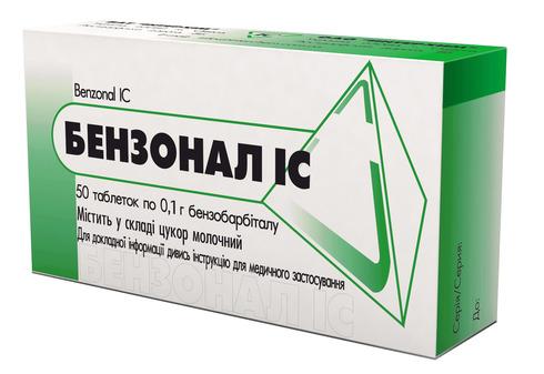 Бензонал IC таблетки 100 мг 50 шт