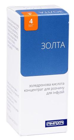 Золта концентрат для інфузій 4 мг/5 мл  5 мл 1 флакон
