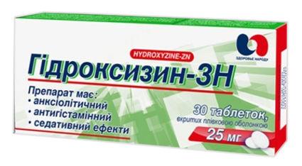 Гідроксизин-ЗН таблетки 25 мг 30 шт
