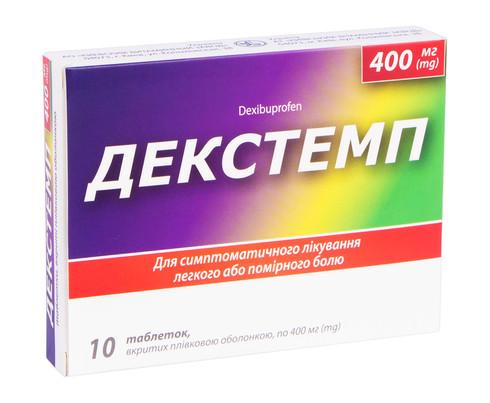 Декстемп таблетки 400 мг 10 шт