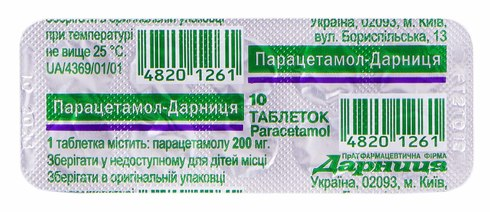 Парацетамол Дарниця таблетки 200 мг 10 шт