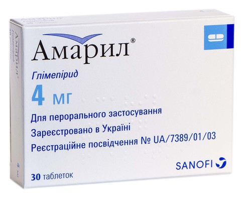 Амарил таблетки 4 мг 30 шт
