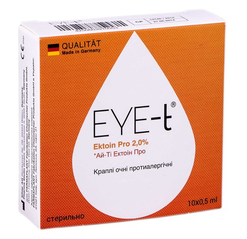 Ай-Ті Ектоін Про краплі очні 2 % 0,5 мл 10 ампул
