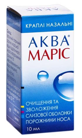 Аква Маріс для дітей краплі назальні 10 мл 1 флакон