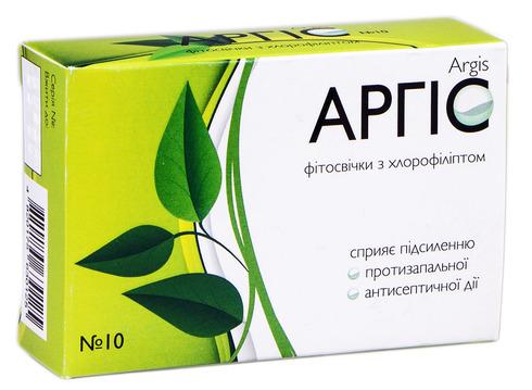 Аргіс фітосвічки з хлорофіліптом 10 шт