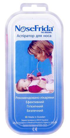 Nosefrida Аспіратор для носа 1 шт