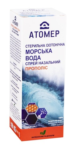 Атомер Прополіс спрей назальний 150 мл 1 флакон