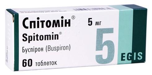 Спітомін таблетки 5 мг 60 шт