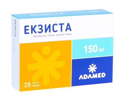 Екзиста капсули 150 мг 28 шт