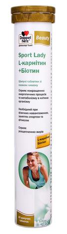 Doppel herz Beauty Sport Lady L-карнітин + Біотин зі смаком лимону таблетки шипучі 15 шт
