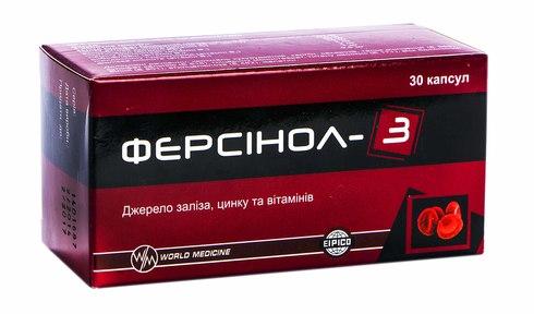 Ферсінол-З капсули 30 шт