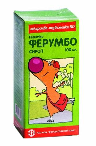 Ферумбо сироп 50 мг/5 мл  100 мл 1 флакон