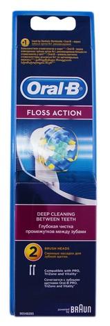 Oral-B Насадки змінні до електричної зубної щітки Floss Action 2 шт