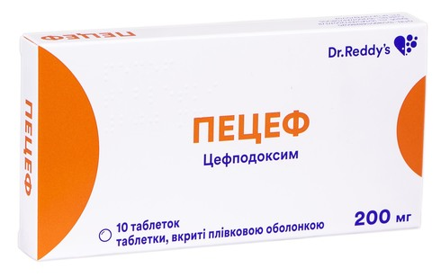 Пецеф таблетки 200 мг 10 шт