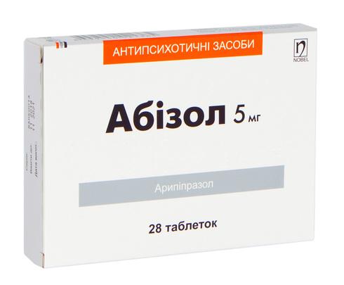Абізол таблетки 5 мг 28 шт