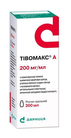 Тівомакс А розчин оральний 200 мг/мл 200 мл 1 флакон