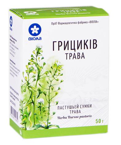 Віола Грициків трава 50 г 1 пачка
