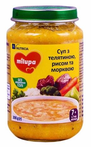 Milupa Суп-пюре Овочевий з телятиною з 7 місяців 200 г 1 банка