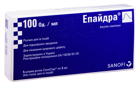 Епайдра шприц-ручка СолоСтар розчин для ін'єкцій 100 ОД/мл 3 мл 5 шприц
