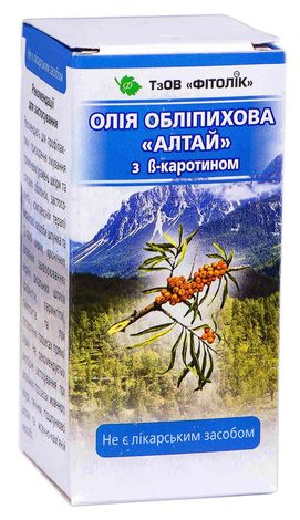 Обліпихова олія Алтай з B-каротином олія 50 мл 1 флакон