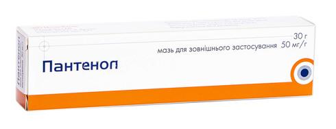 Пантенол мазь 50 мг/г 30 г 1 туба