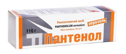 Пантенол аерозоль 116 г 1 балон