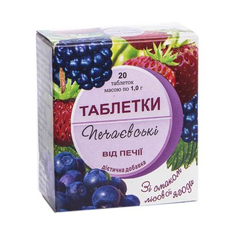 Лекхім Печаевскі таблетки від печії лісова ягода таблетки 20 шт