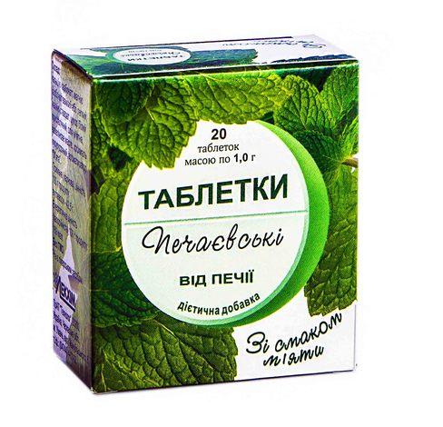 Печаевскі таблетки від печії зі смаком м'яти таблетки 20 шт