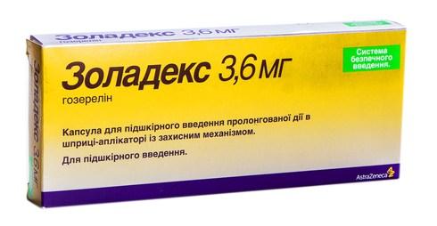 Золадекс капсула для підшкірного введення 3,6 мг 1 шт