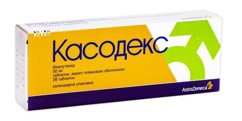 Касодекс таблетки 50 мг 28 шт