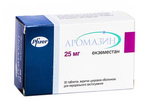 Аромазин таблетки 25 мг 30 шт