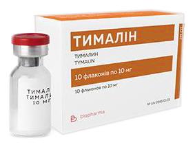 Тималін ліофілізат для розчину для ін'єкцій 10 мг 10 ампул