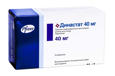 Династат порошок для ін'єкцій 40 мг 10 флаконів