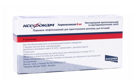 Ксефокам порошок для ін'єкцій 8 мг 5 флакон