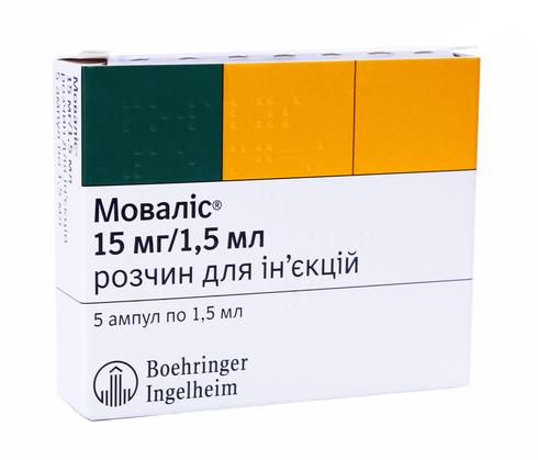 Моваліс розчин для ін'єкцій 15 мг/1,5 мл  1,5 мл 5 ампул